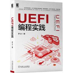 UEFI 編程實踐-cover